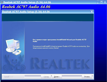 82801FB ICH6 AC 97 AUDIO DRIVERS PC